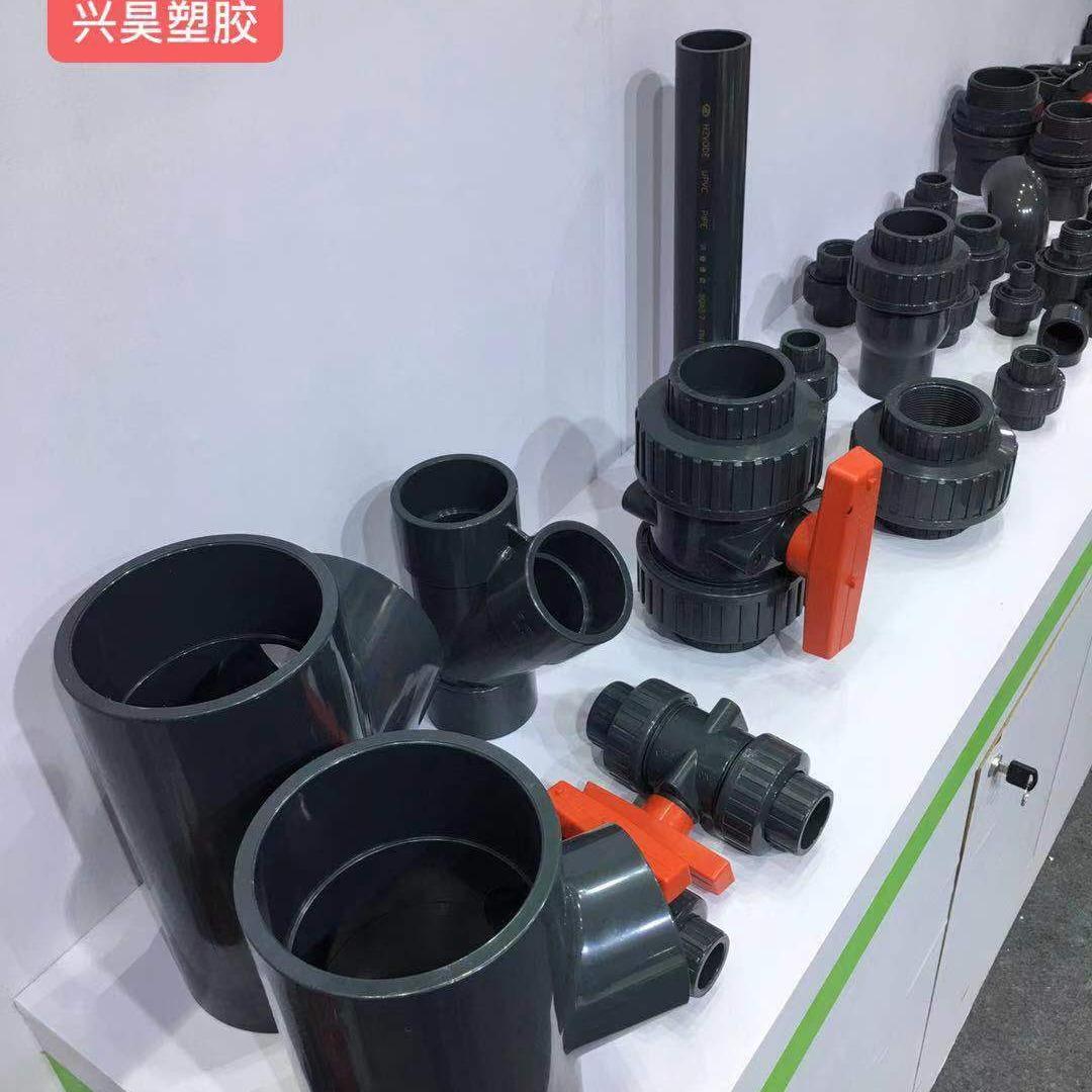 曲靖污水处理用  兴昊牌  工业用pvc管   upvc工业管  1.6mpa工业管件