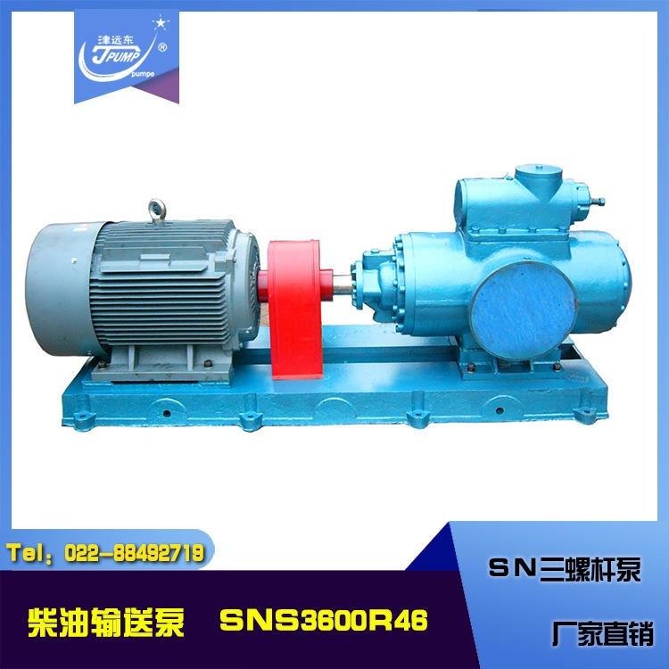 SN三螺杆泵 SNH3600R46E6.7W2 卡特柴油泵