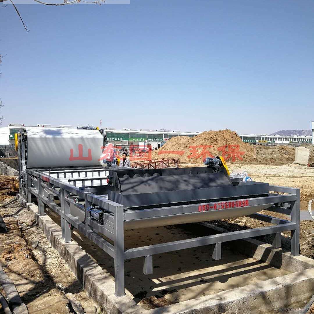 離心式脫水機 離心式污泥脫水機 污泥脫水設備 離心脫水機