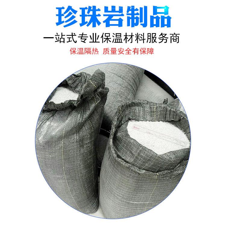 厂家直销膨胀保温 闭孔珍珠岩 助滤剂 园艺珍珠岩 珍珠岩示例图2