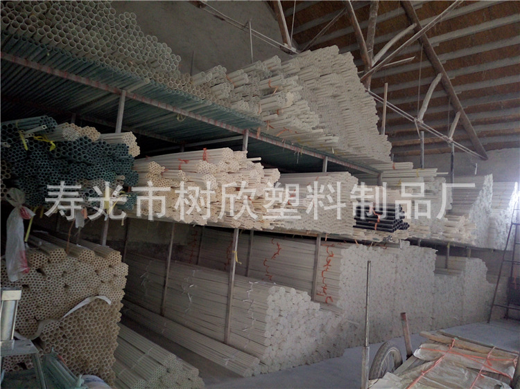 大量供应pvc塑料管材 电工套管穿线管 白色塑料穿墙管 特价批发示例图28