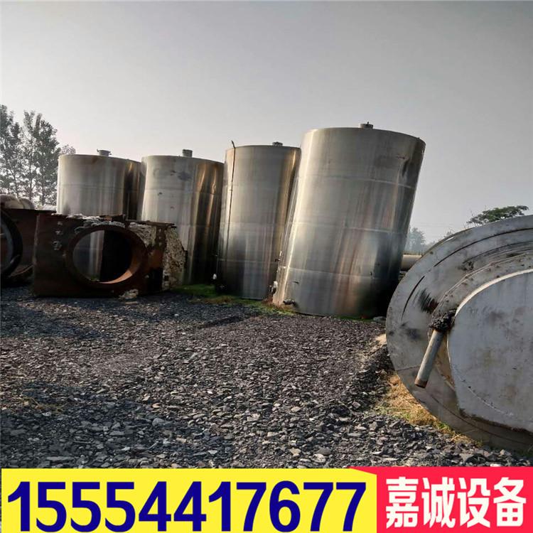 二手304不锈钢储罐 15立式储罐 卧式储罐多少钱示例图2