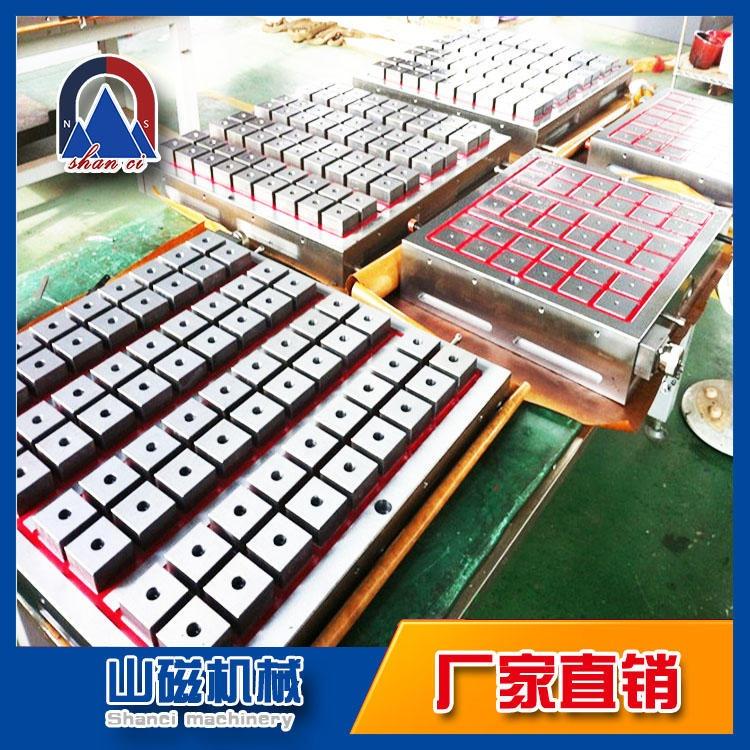 上海山磁批发机械加工用电永磁吸盘X61现货供应