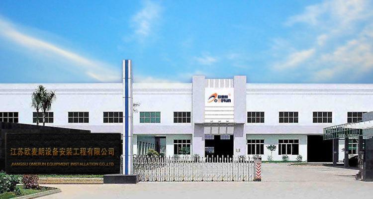 欧麦朗学校工地工厂公寓宿舍空气能热水器系统方案 空气能热泵工程报价示例图8