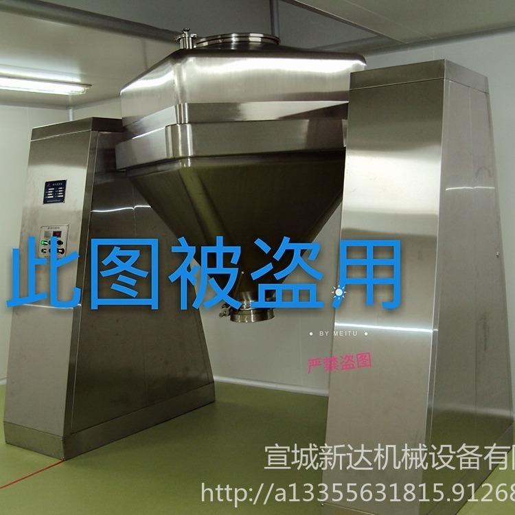 廠家直銷HGD1000料斗混合機,廠家直銷新達混合機,廠家供應HGD-1000方錐,廠家供應固定方錐料斗