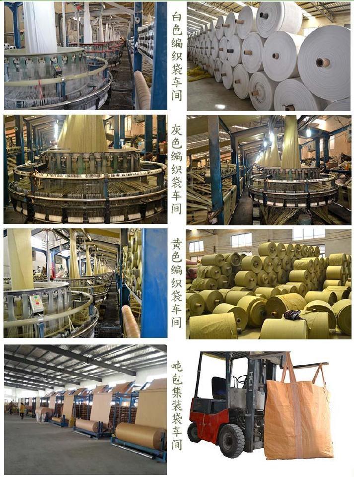 碳黑色編織袋批發魚粉袋65*110專用魚粉蛇皮袋包裝50公斤粉末袋示例圖24