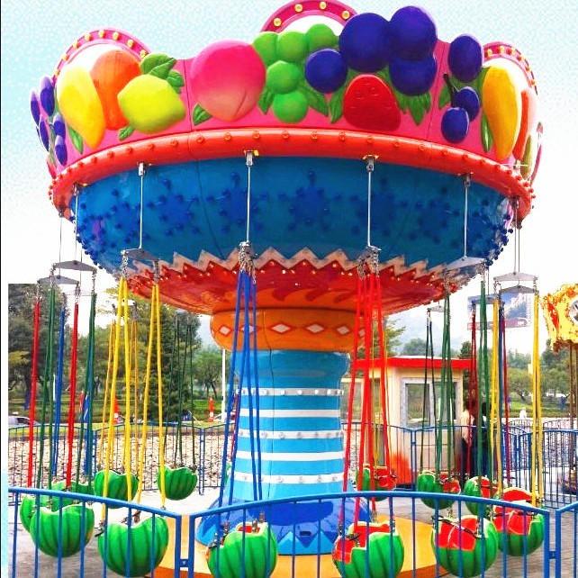 大洋游乐重磅推出儿童水果飞椅 新赚钱神器公园户外16座水果飞椅