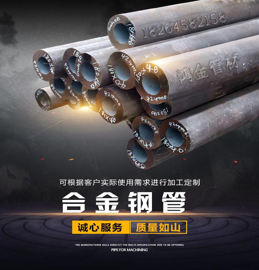 西宁38CrMoAl 钢管159*14 38CrMoAl军工钢 现货充足示例图9