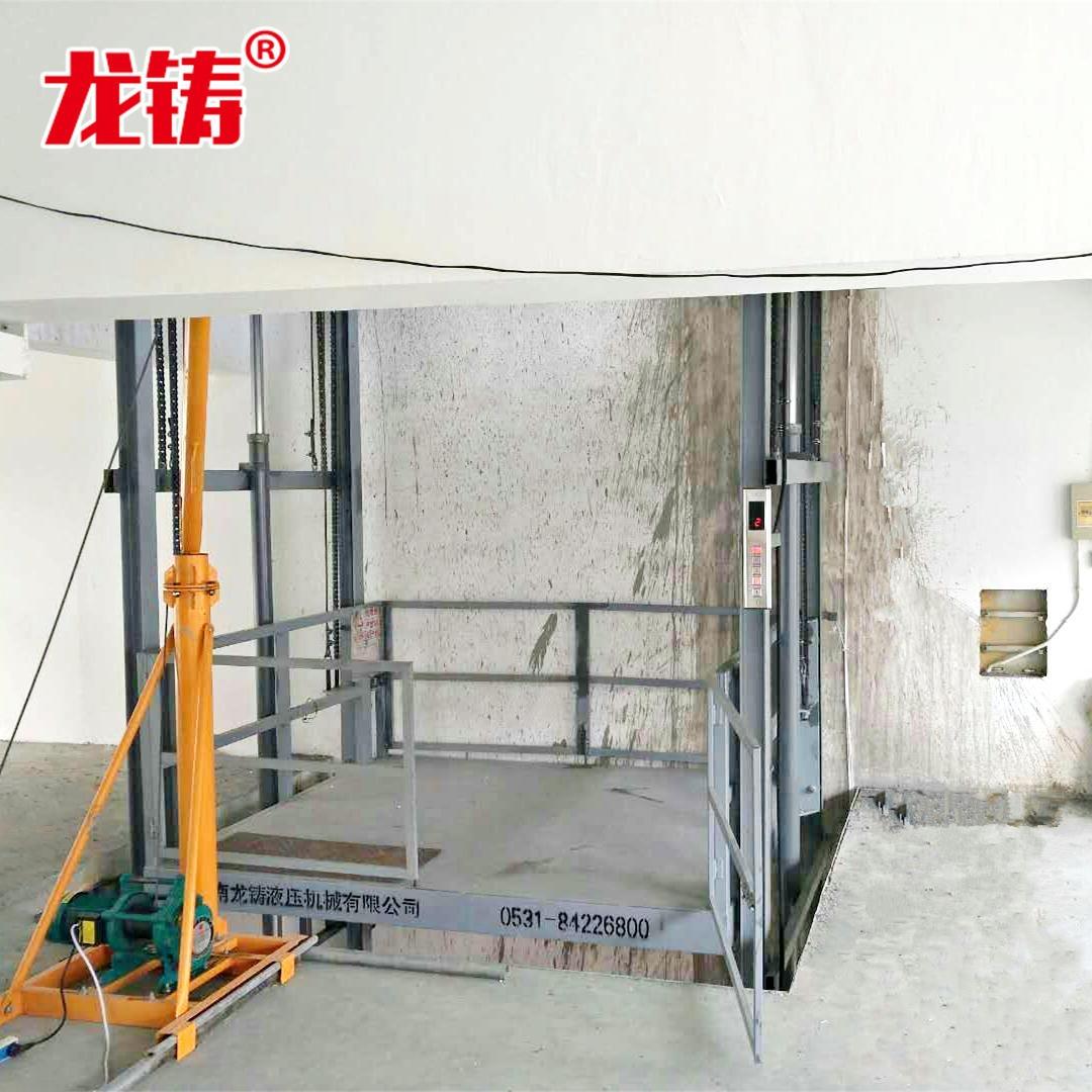 升降貨梯生產廠家 龍鑄定做 SJD導軌式升降機