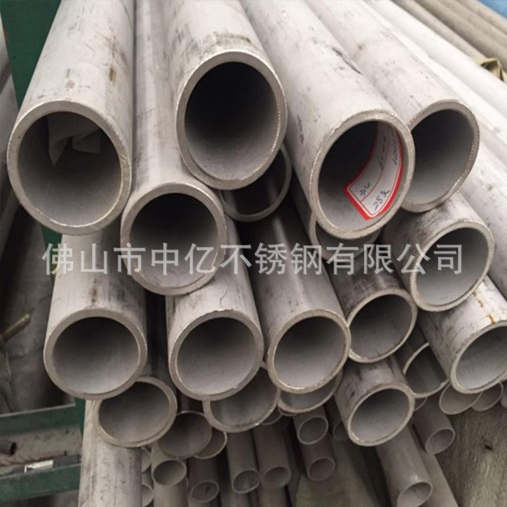 厂家供应304不锈钢装饰管304L不锈钢装饰管材大量库存示例图18