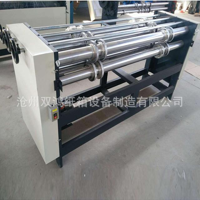 廠家直銷 自動分紙壓線機 紙板分切機 薄刀分紙機 壓痕切線機 紙箱設備