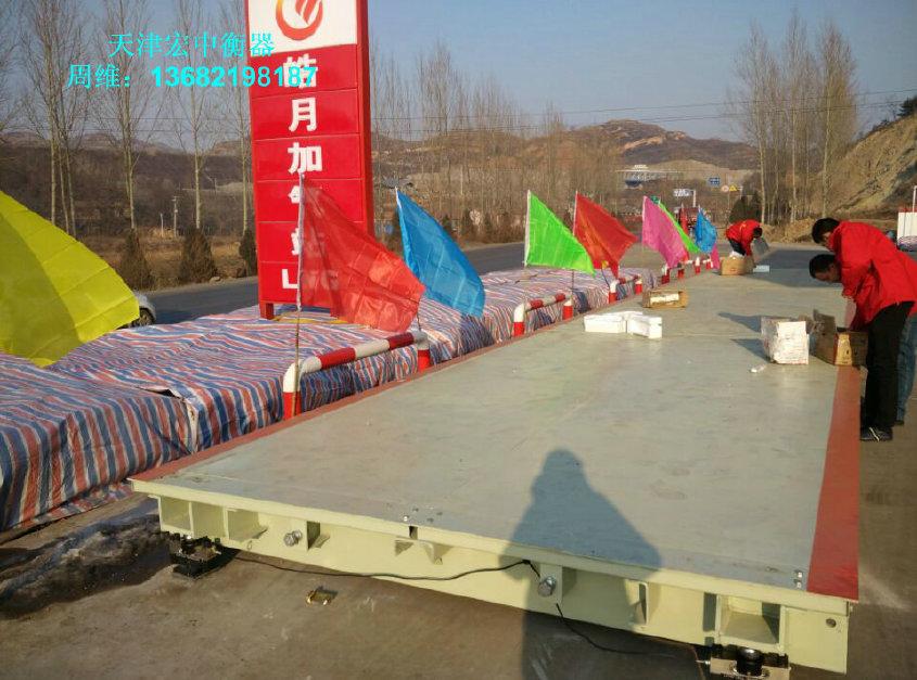 苏州100吨地磅_【工地安装大型车电子地磅锦州市100吨3米乘18米电子磅秤