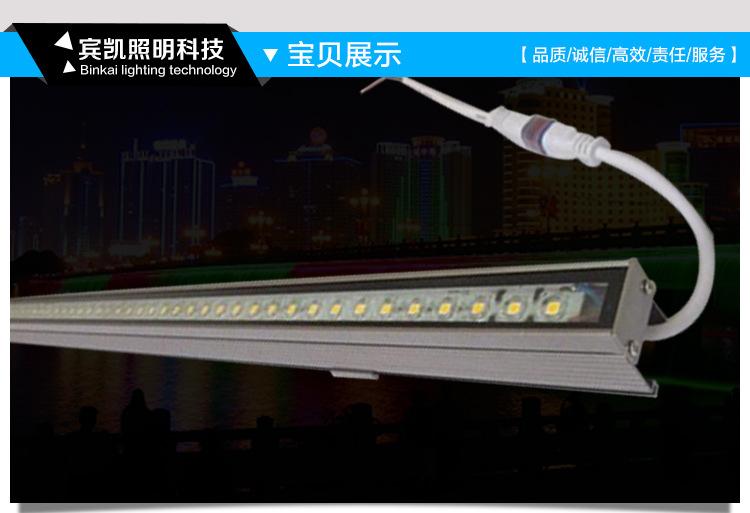 户外亮化工程专用LED线条灯条硬灯条线形铝 壳护栏管示例图4