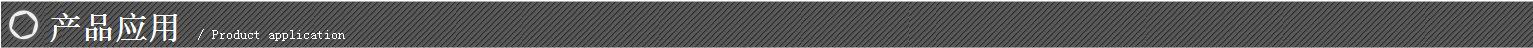 电商耳机数据线 装盒机 折盒机套膜 配件盒包装 电商电子深圳广州示例图132