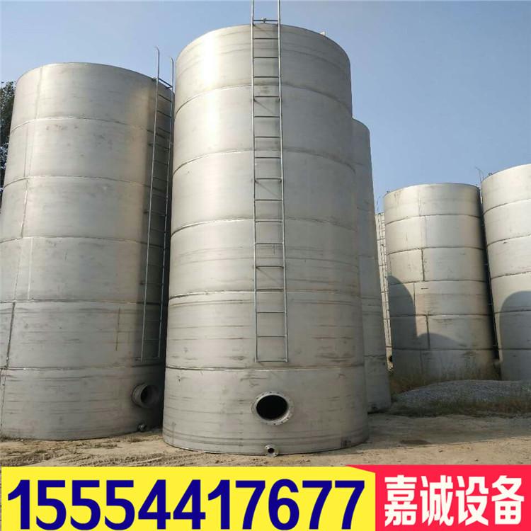 二手304不锈钢储罐 15立式储罐 卧式储罐多少钱示例图4