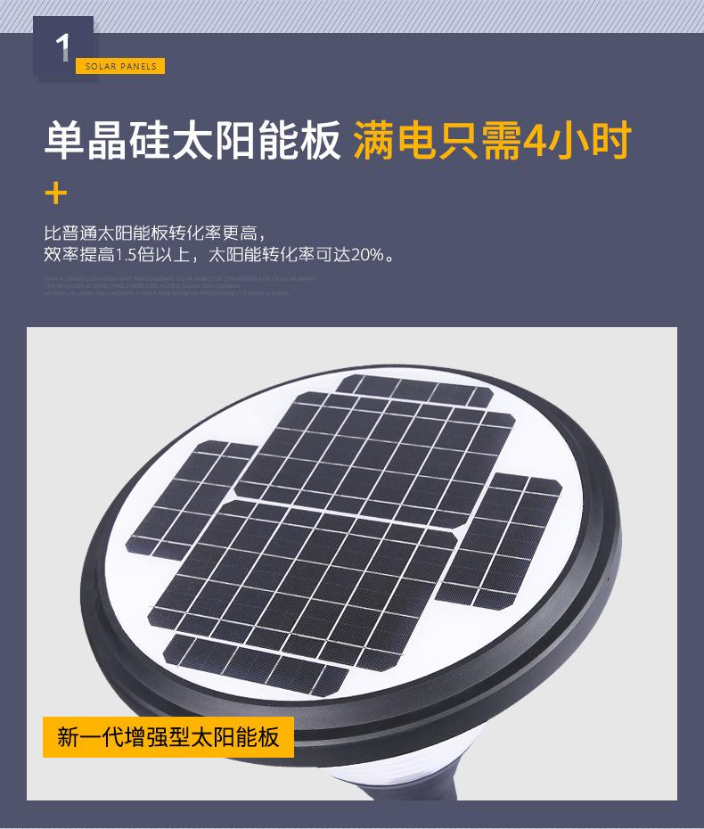 北极光能源  中吴太阳能灯 庭院别墅公园小区LED路灯 太阳能庭院灯示例图3