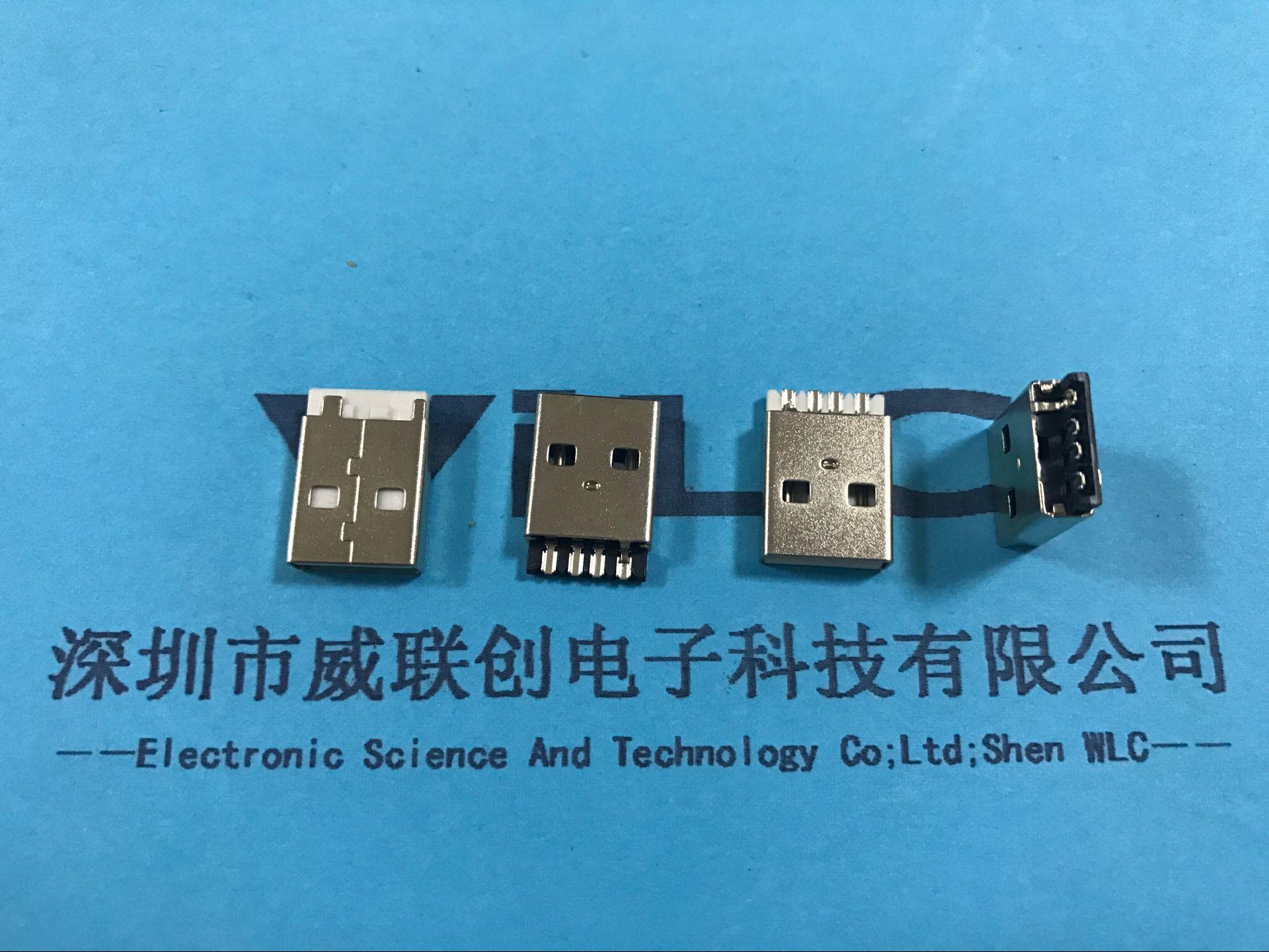 AM 苹果短体公头USB短路A公 不凸胶 外壳引长 4P短陆公头示例图1
