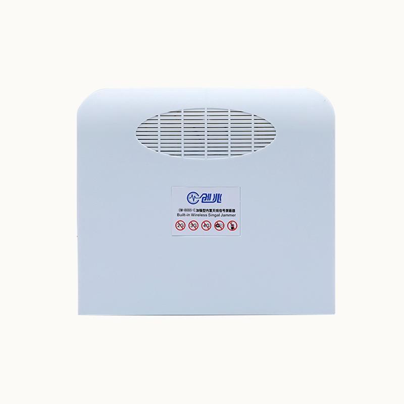 【創兆】十五年旗艦店 CM-808S-E全頻段信號屏蔽儀 現貨供應 量大從優