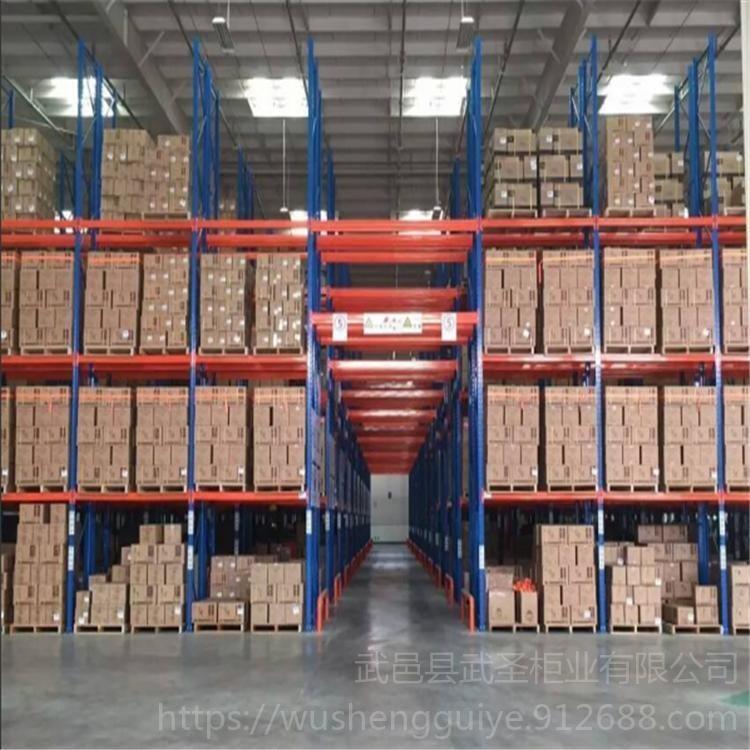 厂家直销武圣重型仓储货架  超市货架