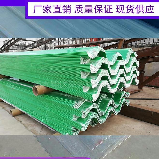 铁岭防腐瓦 840型玻璃钢防腐瓦价格 耐腐蚀耐酸碱防腐瓦