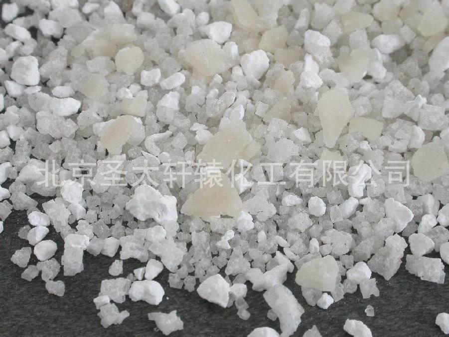 热卖直销 粉状机场普通融雪剂 生产融雪剂厂家 融雪除雪剂批发示例图34