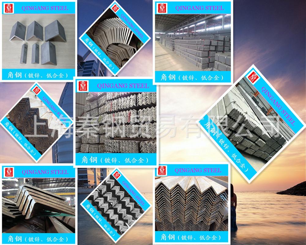 【上海秦钢】低价销售角铁40*40*4角钢/等边角钢示例图17