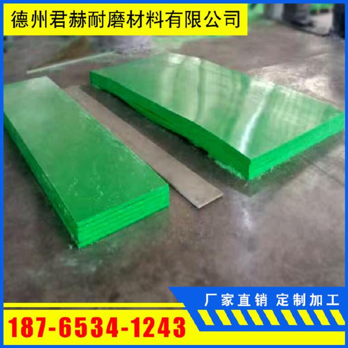 现货供应高耐磨性超高分子量聚乙烯板 超高分子量聚乙烯板材示例图5