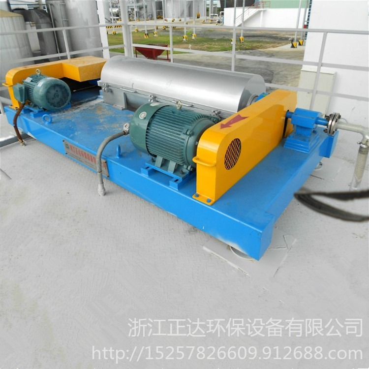 LW250型臥螺離心機 LW360高速臥螺離心機 污水污泥分離臥螺離心機