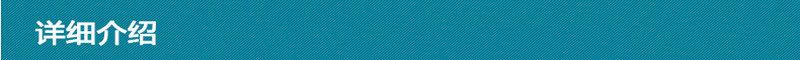 碳酸钠特价纯碱 海化食品级纯碱 高品质优质纯碱碳酸钠 纯碱价格示例图36
