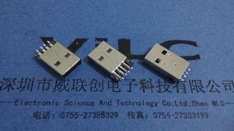 AM USB贴片式公头SMT贴板USB2.0a公 有柱PBT白胶 铜针示例图2