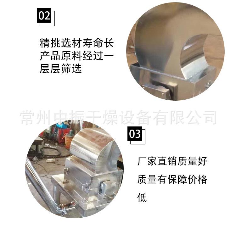 批发粗粉碎机厂家直销厂家供应药材 粗碎机食品粗粉机细度可调节示例图21