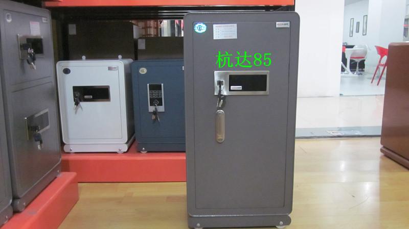 厂家直销1.2高保管箱保险箱保险柜电子保密文件柜示例图4
