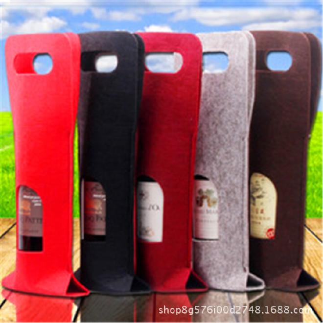 新款单支毛毡红酒袋红酒包装葡萄酒礼盒布袋礼品袋拎袋现货批发示例图5