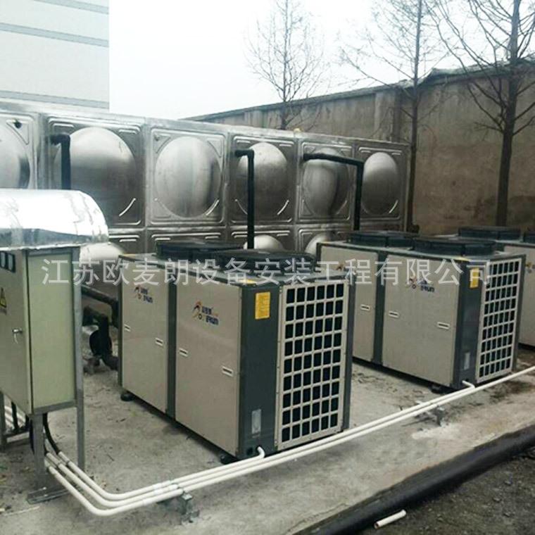 欧麦朗学校工地工厂公寓宿舍空气能热水器系统方案 空气能热泵工程报价示例图2