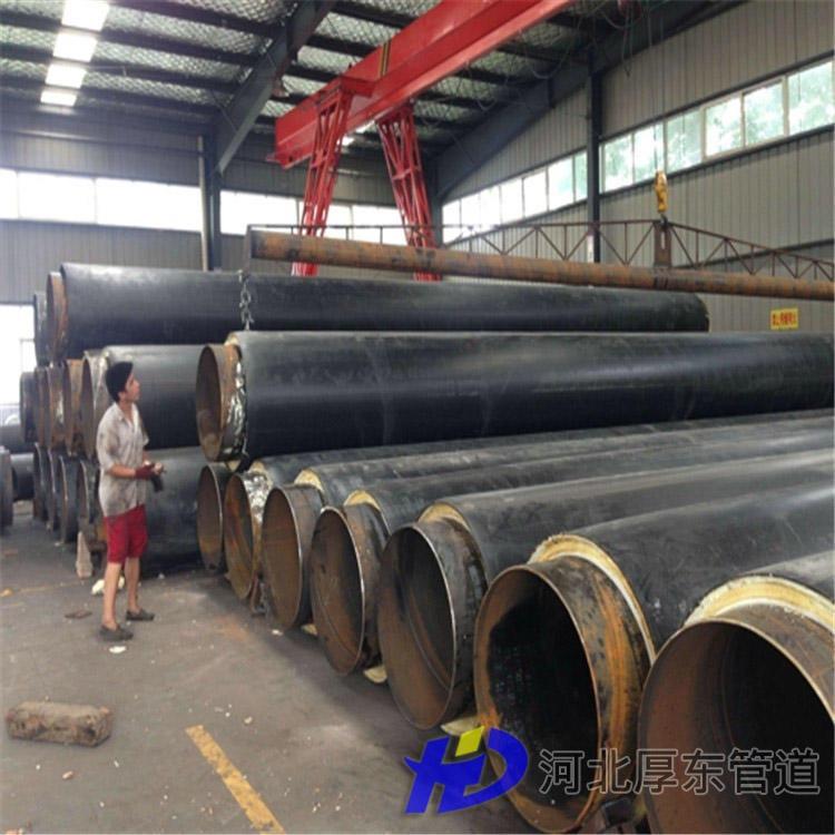 河北廠家直銷 鋼套鋼保溫鋼管 鋼套鋼保溫管  鋼套鋼蒸汽保溫管 鋼套鋼蒸汽保溫鋼管 價格實惠 厚東管道