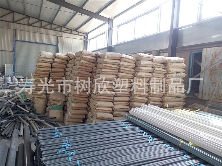大量供应pvc塑料管材 电工套管穿线管 白色塑料穿墙管 特价批发示例图27
