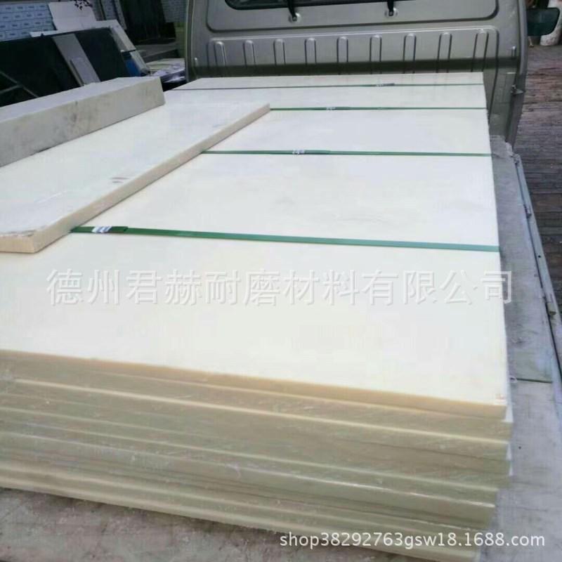 厂家直销MC浇铸白尼龙板 耐磨自润滑尼龙板 含油尼龙板示例图8