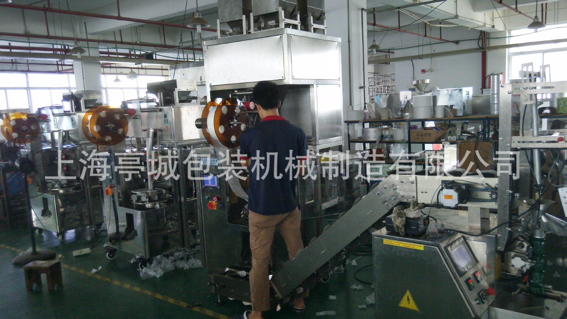 厂家供应全自动超声波无纺布粉剂包装机 颗粒无纺布超声波包装机示例图13