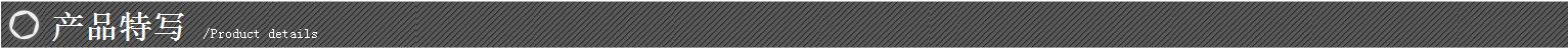 电商耳机数据线 装盒机 折盒机套膜 配件盒包装 电商电子深圳广州示例图130