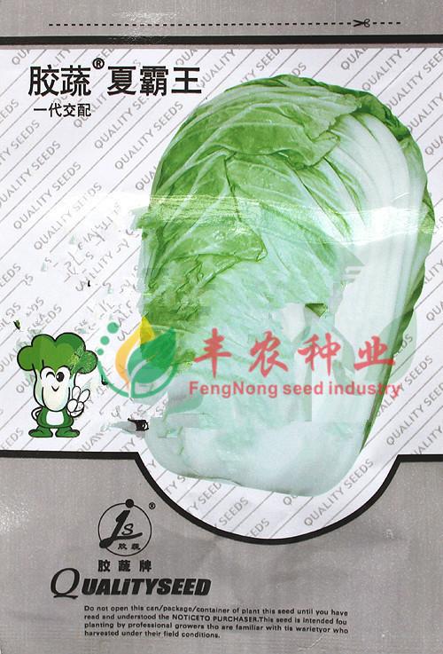 夏霸王、大白菜种子、胶州耐热大白菜、青菜和大白菜
