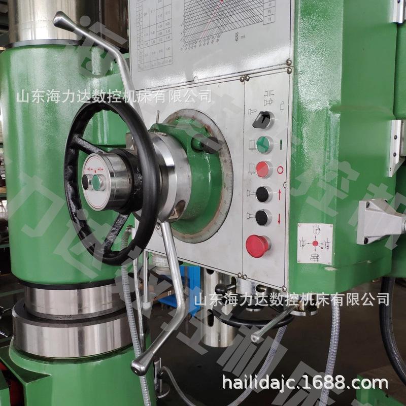 厂家供应shan海力达z3080*25a摇臂钻床液压3080摇臂钻产地货源示例图12