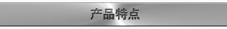 厂家直销△不锈钢820电平扒炉�煎饼炉加厚扒板双 4.2kw 炊事设备示♀例图13