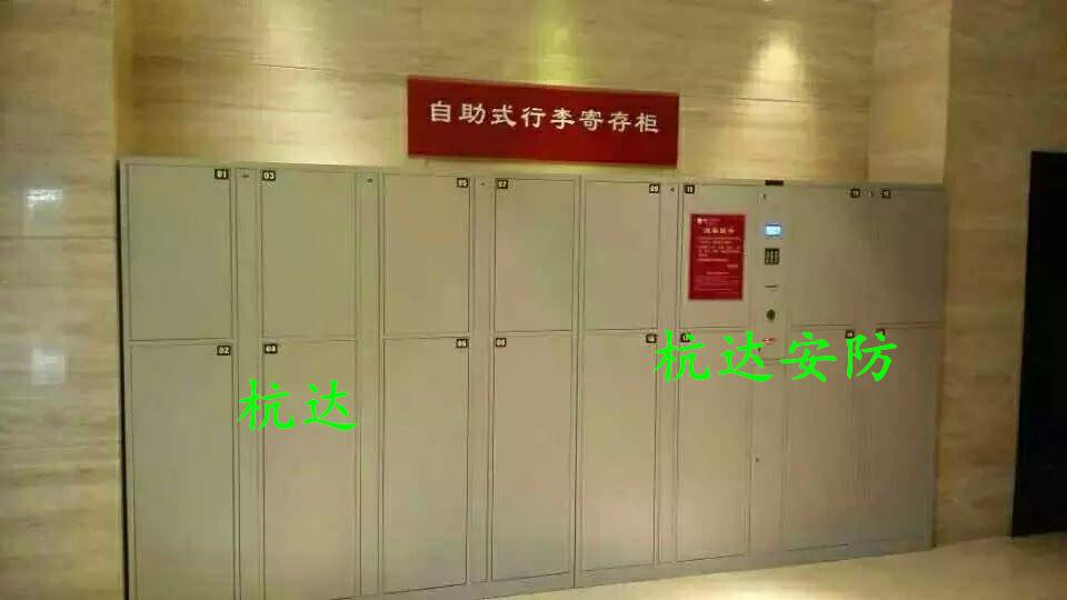 厂家供应定做10门信报箱文件柜铁皮更衣柜 1800高430宽400厚示例图33