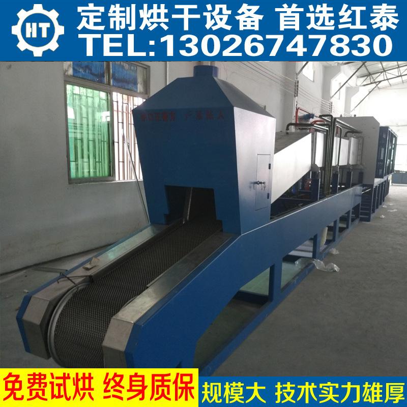 惠州高温烘干炉 惠州高温烘干炉厂家 惠州高温烘干炉按要求定制示例图3