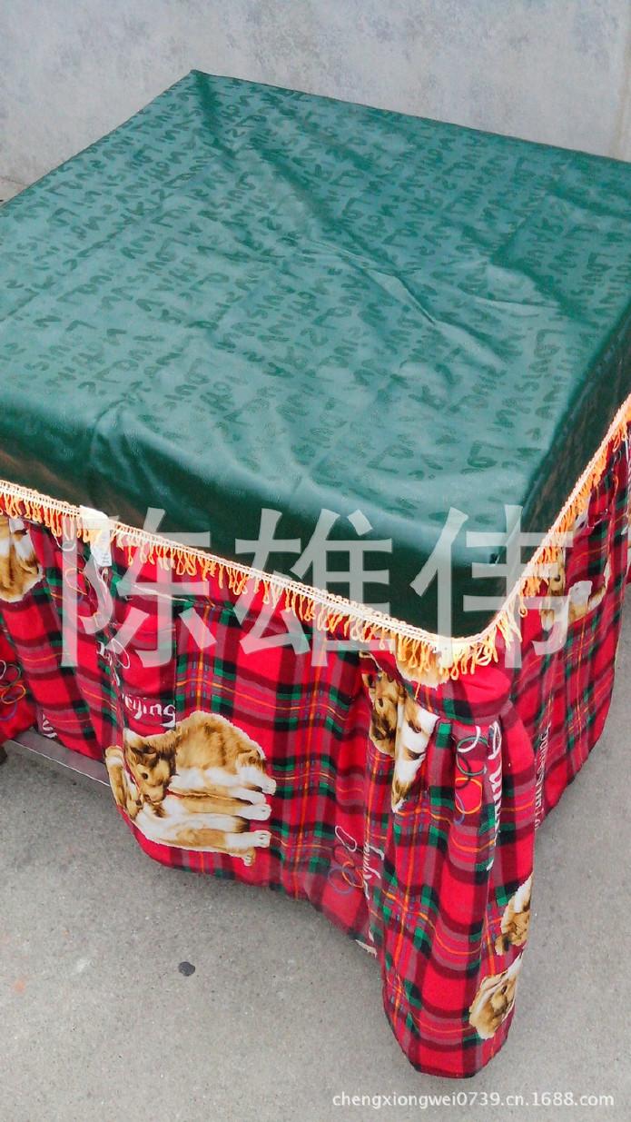 皮革桌布批发 皮革桌布 防尘皮子桌罩 欢迎订购示例图6