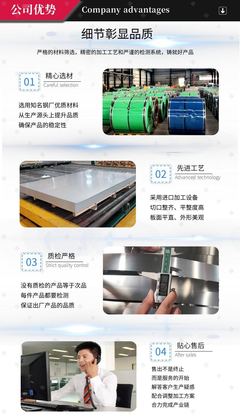 不銹鋼價格今日報價表 不銹鋼板304價格表示例圖12
