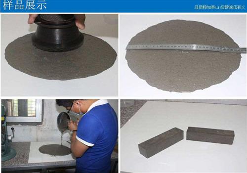 平潭高强灌浆料生产厂家 C60通用型灌浆料 混凝土水泥基灌浆料