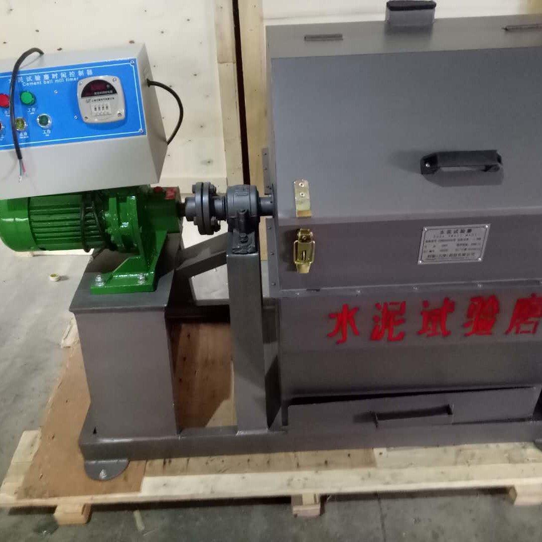 水泥试验小磨 SM-500x500水泥试验小磨