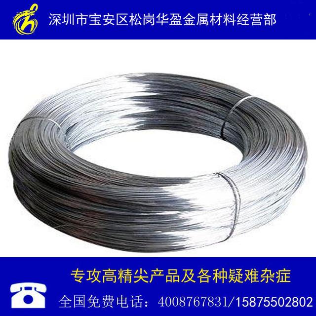 無錫專業廠家特質204高硬度高彈性不銹鋼線材1.6/1.8/2.15mm 寶鋼SUS204不銹鋼扁線 文胸內衣專用壓扁線