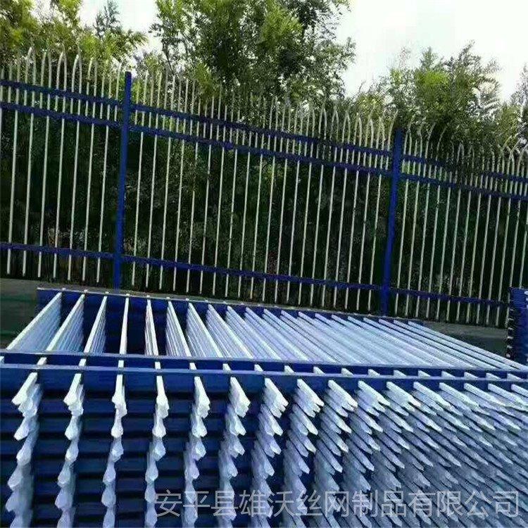 锌钢护栏 围墙护栏 雄沃xw05锌钢护栏厂家 小区别墅围墙铁艺围栏蓝白杆庭院栅栏